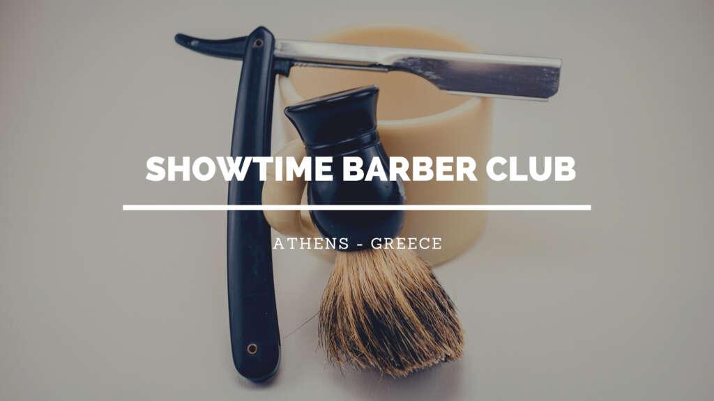barbershop_in_Athens_κουρειο_διπλα_μου_Μπαρμπερικό_Αθήνα_best_men_haircuts